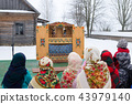 Children watch the performance of puppet theatre. 43979140