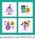 Set of greeting cards for Halloween. Trick or Treat inscription, Happy Halloween lettering 43979314