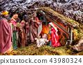 Christmas nativity scene with Holy Family  43980324