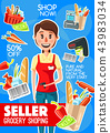 Supermarket cashier or seller profession poster 43983034