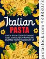 pasta food ingredient 43983073