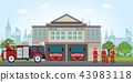Fire station building with emergency vehicle fire 43983118
