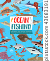 Fishing sport poster with ocean fish 43983191