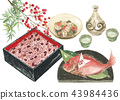 Festive red rice ・ celebratory bowl 43984436