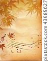 คะแนนดนตรีในฤดูใบไม้ร่วง 43985627