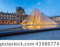 Louvre Paris Museum at night in Paris, France 43986774
