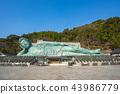 Nanzo-in temple in Fukuoka, Japan 43986779