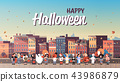 kids wearing monsters costumes walking town holiday concept cityscape background tricks or treat 43986879