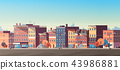 house, build, concept 43986881