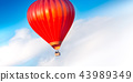 Hot Air Balloon Landing 43989349