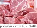 fresh pork meat in market 43989486