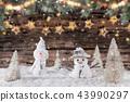 christmas, decoration, xmas 43990297