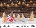 christmas, xmas, glitter 43990309