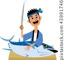 鮪魚 紅鮪 金槍魚 43991746