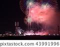 橫濱 地標大廈 煙花 43991996
