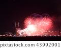 橫濱 地標大廈 煙花 43992001