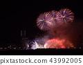 橫濱 地標大廈 煙花 43992005