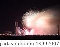 橫濱 地標大廈 煙花 43992007