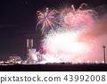 橫濱 地標大廈 煙花 43992008