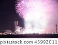 橫濱 地標大廈 煙花 43992011