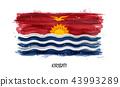 Realistic watercolor painting flag of Kiribati 43993289