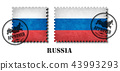 Russia or russian flag pattern postage stamp  43993293