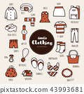 Vector set of Clothing icons. Doodle. 43993681