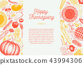 Happy Thanksgiving Day design template. Vector hand drawn illustrations. Greeting Thanksgiving card 43994306