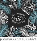 聖誕節 聖誕 耶誕 43994424