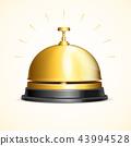 Realistic 3d Detailed Shiny Metallic Golden Reception Bell. Vector 43994528