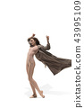 Beautiful slim young female modern jazz contemporary style ballet dancer 43995109