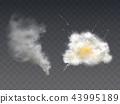 explosion, smoke, blast 43995189