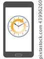 스마트 폰 시계 시간 경과 43996260