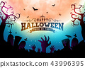 Happy Halloween banner illustration with moon, flying bats, coffin and zombie hand on blue night sky 43996395