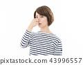여성, 여자, 아시아인 43996557