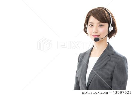 Call center 43997623