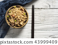 Chinese fried rice in a boxwood bowl 43999409