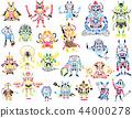 手繪 illustration 數字動畫 44000278