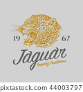 logo leopard label 44003797