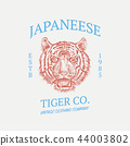 상징, 육식, 동물 44003802