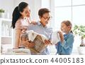 laundry family home 44005183