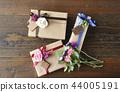 선물 선물 상자 44005191