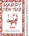 """2019 New Year Card """"Flower Boar"""" Happy New Year with English Supplement 44005571"""