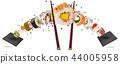 食物 食品 壽司 44005958