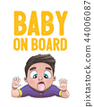 baby, on, board 44006087