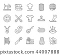 Sewing simple black line icons vector set 44007888