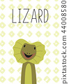 Cute lizard cartoon. Vector illustration. Poster, card for kids 44008580