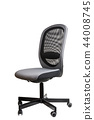 office chair isolated 44008745