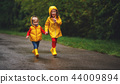 happy children boy and girl on autumn walk 44009894