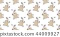 Bear seamless pattern vector polar Bear badminton  44009927
